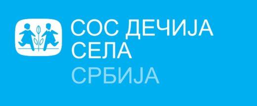 logo fondacije negativ 2014