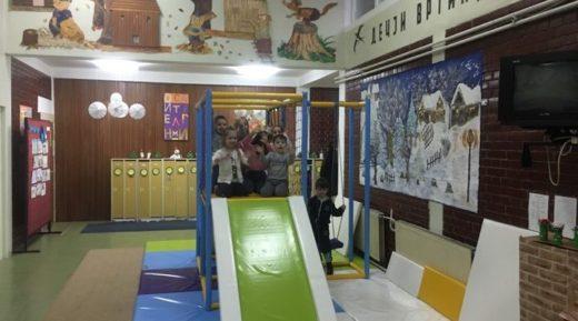 donacija bujanovac